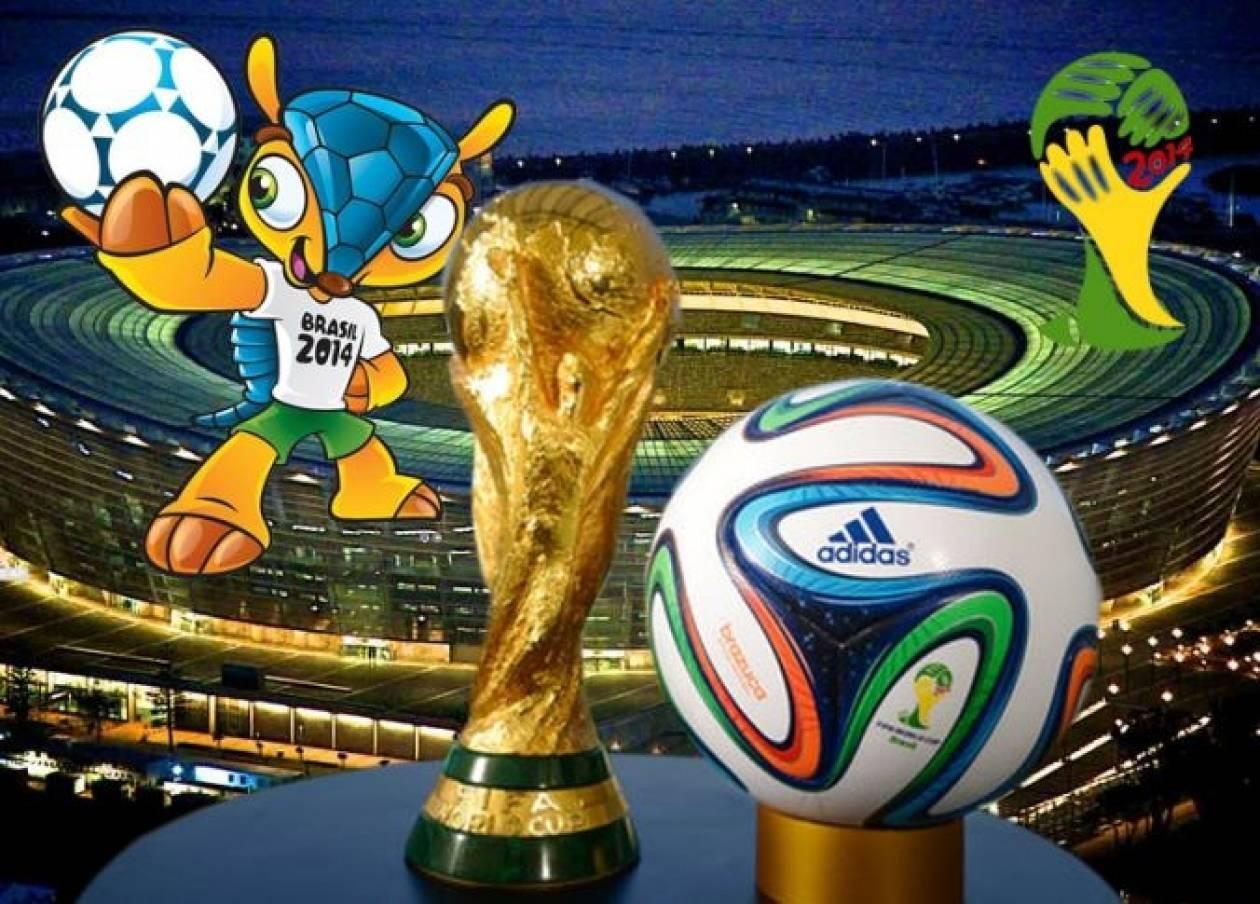 Παγκόσμιο Κύπελλο FIFA 2014: Όλα όσα πρέπει να γνωρίζετε για το Μουντιάλ (pics)
