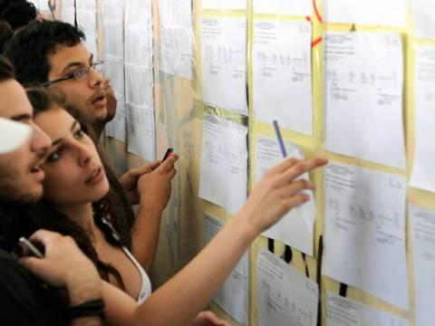 Πανελλήνιες 2014: Βάσεις δυο ταχυτήτων