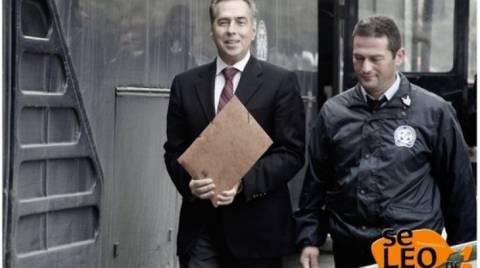 Σήμερα η πρόταση του εισαγγελέα στην δίκη Παπαγεωργόπουλου
