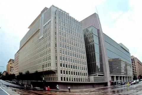 Παγκόσμια Τράπεζα:  Εκτιμά πως θα μειωθεί περισσότερο ο ρυθμός ανάπτυξης