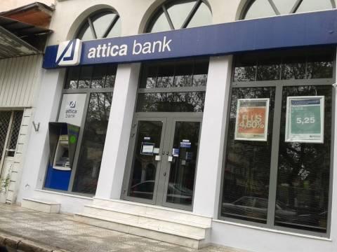 Attica Bank: «Φλερτάρει» με ξένους επενδυτές