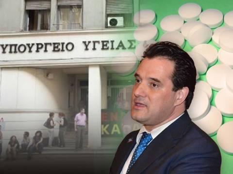 Άδωνις: Έφυγε δίνοντας τη χαριστική βολή στο ελληνικό φάρμακο