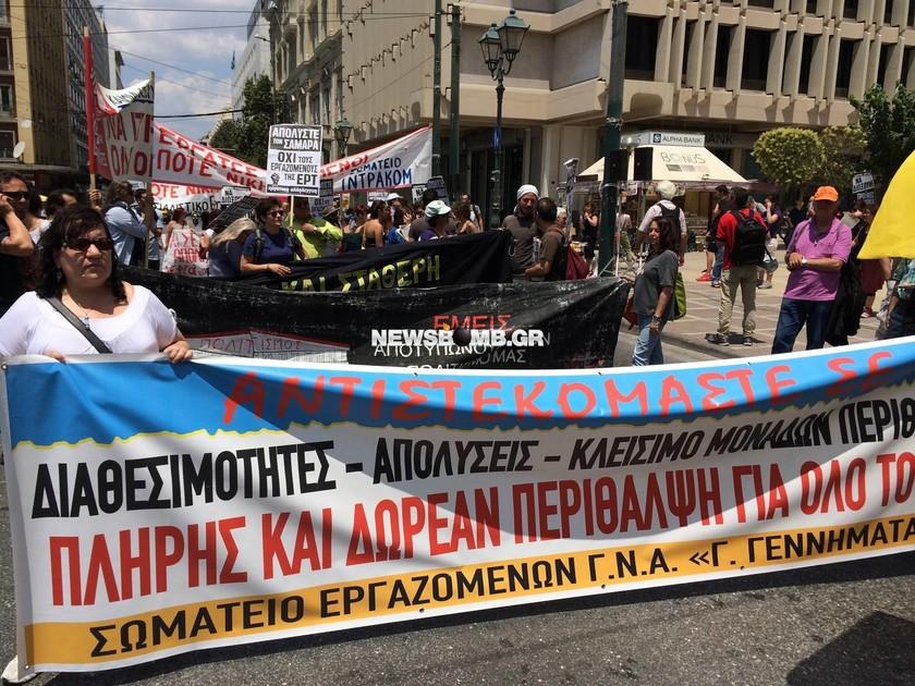 Σε εξέλιξη συλλαλητήριο για το «μαύρο» της ΕΡΤ και τη διαθεσιμότητα (pics)