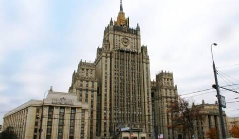 Κεντρική Τράπεζα Ρωσίας: Διακοπή συνεργασίας με 5 τράπεζες στην Κριμαία
