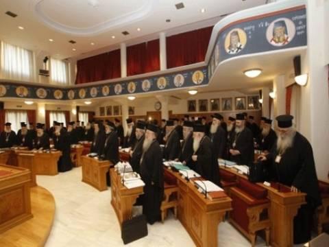 Στις 25 Ιουνίου η εκλογή νέου Μητροπολίτη Ελασσόνος