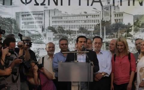 Τσίπρας: Η ΕΡΤ θα επιστρέψει στην υπηρεσία της Δημοκρατίας