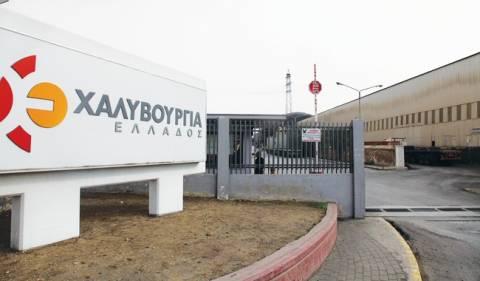 Κλείνει η μονάδα Χαλυβουργίας Ασπροπύργου - Απολύονται 45 εργαζόμενοι