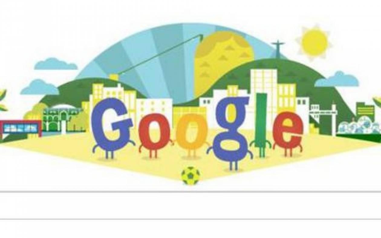 Παγκόσμιο Κύπελλο Ποδοσφαίρου 2014: Πώς υποδέχεται η Google το Μουντιάλ
