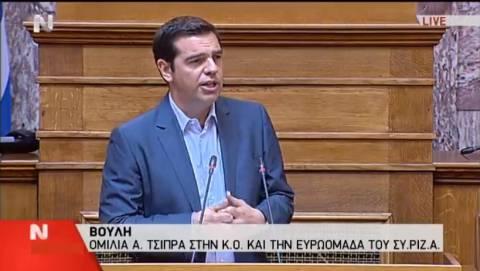 ΔΕΙΤΕ LIVE: Η ομιλία Τσίπρα στην ΚΟ του ΣΥΡΙΖΑ