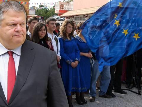 «Σώστε τους Έλληνες της Αλβανίας»