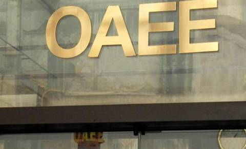 Νέα υπηρεσία του ΟΑΕΕ για τις συντάξεις