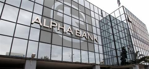 Alpha Bank: Στο 3,5% η απόδοση του 3ετούς ομολόγου