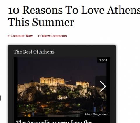 Forbes:10 λόγοι για να αγαπήσετε το καλοκαίρι την Αθήνα