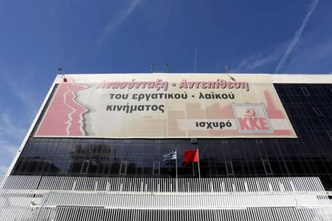 ΚΚΕ: Το δίκιο του αγώνα των εργαζομένων δεν κρίνεται στα δικαστήρια