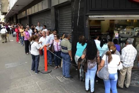 Βενεζουέλα: Ο πληθωρισμός του Μαΐου άγγιξε το 61%