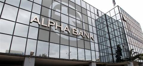 Citi: Συμφωνία πώλησης λιανικών δραστηριοτήτων στην Alpha Bank