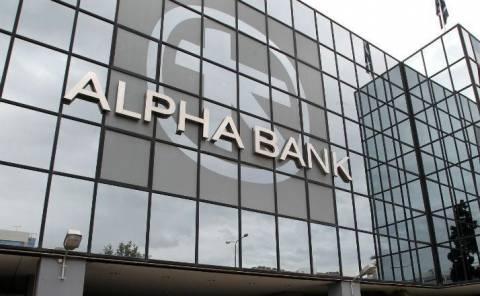 Alpha Bank: Η οικονομία έχει αρχίσει να ανακάμπτει