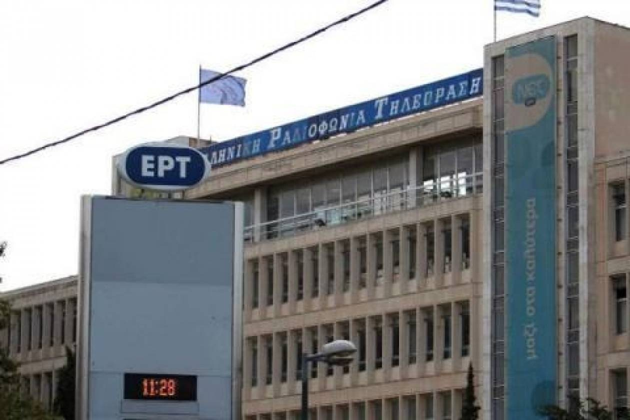 Τραυματίστηκε συνδικαλιστής της ΠΟΣΠΕΡΤ σε επεισόδιο στο Ραδιομέγαρo