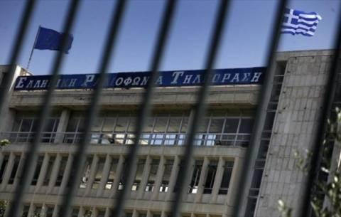 ΣΥΡΙΖΑ: Στη Δικαιοσύνη ο σεκιουριτάς της ΝΕΡΙΤ
