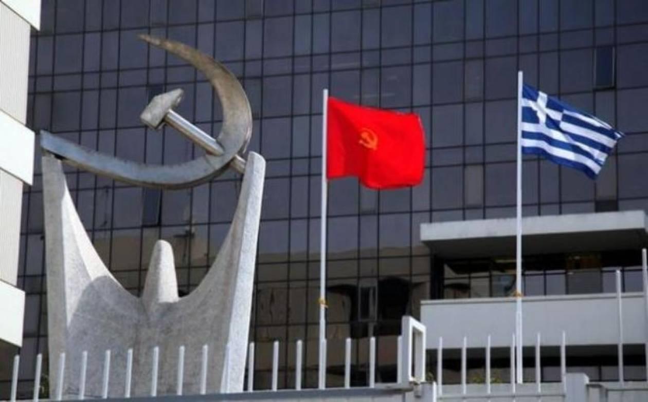 ΚΚΕ: Κυβέρνηση και ΣΥΡΙΖΑ εξαπατούν το λαό