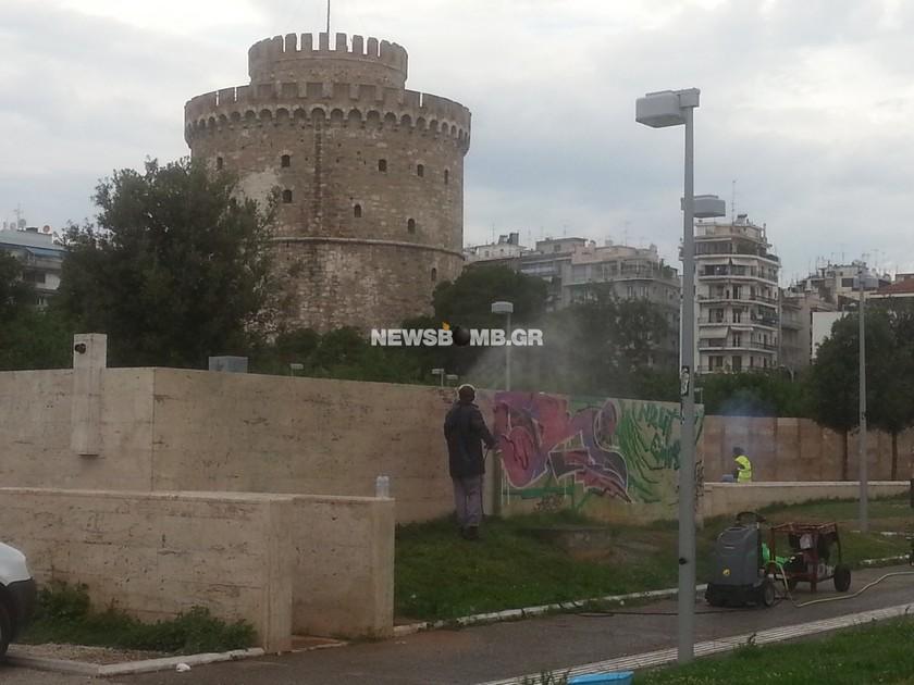 Επιχείρηση - καθαρισμός γκράφιτι στη Θεσσαλονίκη! (vid&pics)