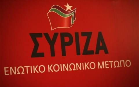 ΣΥΡΙΖΑ: Θεατρική παράσταση για δύο ρόλους