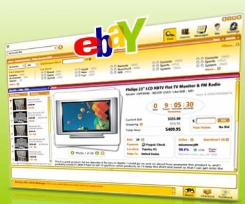 На eBay продается российский газ
