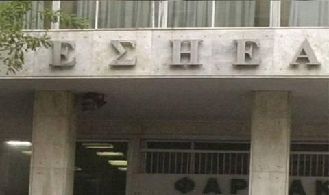 ΕΣΗΕΑ: «Καταδικάζουμε την επίθεση κατά του Γενικού Γραμματέα της ΠΟΣΠΕΡΤ»