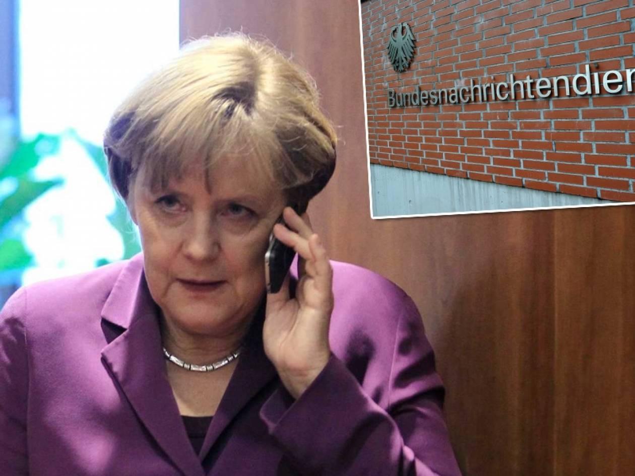 Η Γερμανία μάς παρακολουθεί μέσω Διαδικτύου