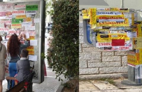 Πάτρα: Οργιάζει η μαφία με τα ενοίκια