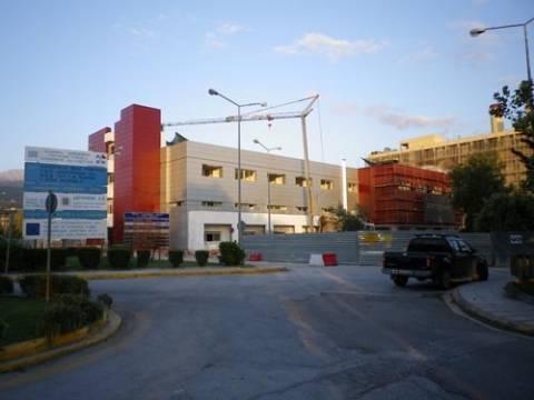 Νηστικοί οι ασθενείς στο νοσοκομείο του «Άγιου Ανδρέα»