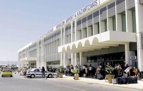 Ηράκλειο: Δύο συλλήψεις για πλαστογραφία