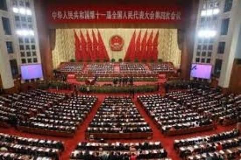 Σκάνδαλο στην Κίνα: Πειθαρχικά παραπτώματα από αντιπρόεδρο Βουλής