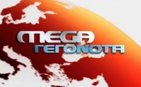 MEGA: Τέλος το νυχτερινό δελτίο ειδήσεων