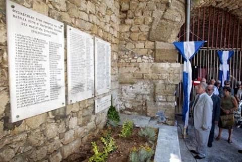 Ηράκλειο: Τιμήθηκε η μνήμη των Κρητικών που αιχμαλωτίστηκαν στη Στοά «Μακάσι»
