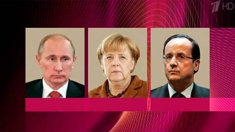 Путин обсудил с Меркель и Олландом газовую задолженность Украины