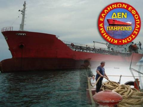 """SYRIZA: """"Vile political transaction"""" between ship-owners – government"""