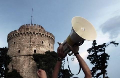 Θεσσαλονίκη: Απογορεύονται αύριο, Κυριακή οι συγκεντρώσεις