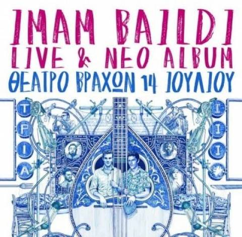 Οι Imam Baildi live στο Θέατρο Βράχων