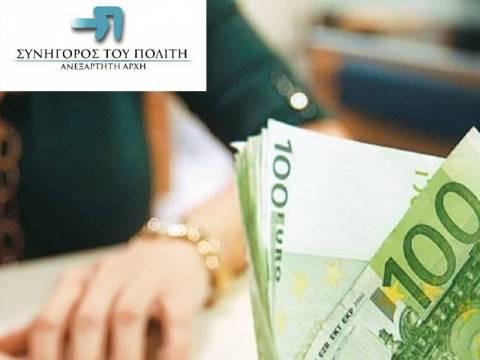 Δεν είναι φάρσα: Αυξήσεις από 25 έως 546 ευρώ στις συντάξεις!