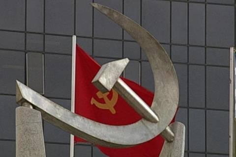 ΚΚΕ: Δήθεν υποσχέσεις και μνημόνια διαρκείας