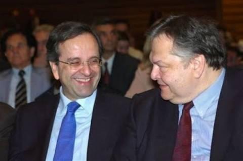 Συμβιβαστική λύση Σαμαρά-Βενιζέλου για τους διοικητικούς των πανεπιστημίων