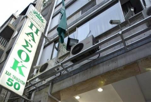ΠΑΣΟΚ: Ικανοποίηση για τη συμφωνία Σαμαρά - Βενιζέλου