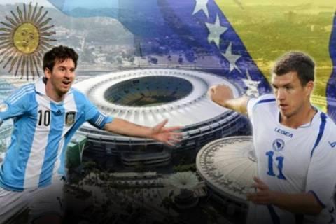 Παγκόσμιο Κύπελλο Ποδοσφαίρου 2014: LIVE Αργεντινή - Βοσνία