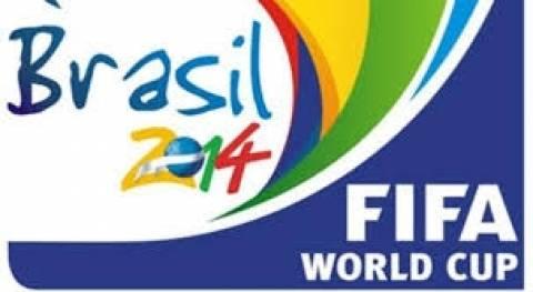 Παγκόσμιο Κύπελλο Ποδοσφαίρου 2014: Το σημερινό πρόγραμμα