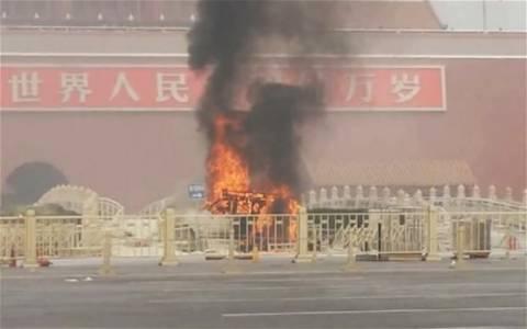 Κίνα: Σε θάνατο καταδικάστηκαν οι τρεις δράστες της επίθεσης στην Τιενανμέν