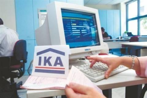 ΙΚΑ: Υποχρεωτική η υποβολή μηνύσεων για τις παράνομες συντάξεις