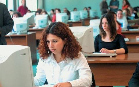Доходы греков в госсекторе будут зависеть от производительности