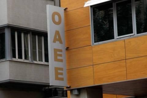Κιλκίς: Φωτιά κατέστρεψε το αρχείο του ΟΑΕΕ