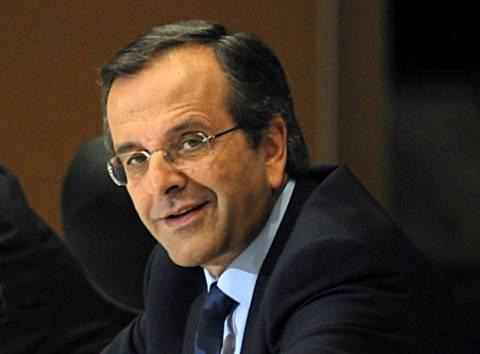 Στην Πορτογαλία αύριο ο Σαμαράς - Συνάντηση με Β. Σόιμπλε